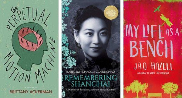 Past winners of the Rubery Book Award